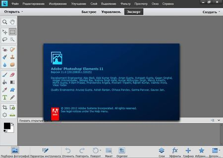Adobe Photoshop Elements v 11 Update 2 by m0nkrus