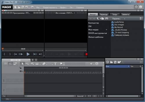 MAGIX Video Pro X5 12.0.10.28 (2013/ENG/RUS)