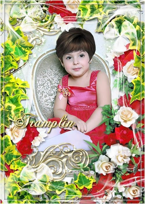 Рамка для фото дочке - Прелестна, будто розочка