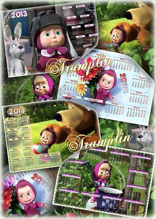 Детские Настенные календари на 2013 год с Машей