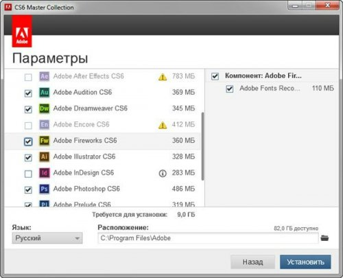 Adobe CS6 Master Collection ML/Rus Update 2013 - FiLELiST