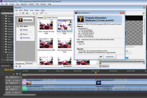 ProDAD VitaScene Pro For Edius 6.5 & Adobe CS6 (x32/x64) 2.0.196