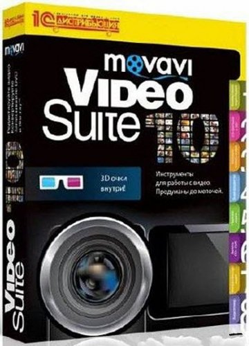 Movavi Video Suite 10 SE Portable