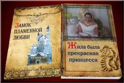 Wedding Book «Свадебная книга» — After Effects Templates