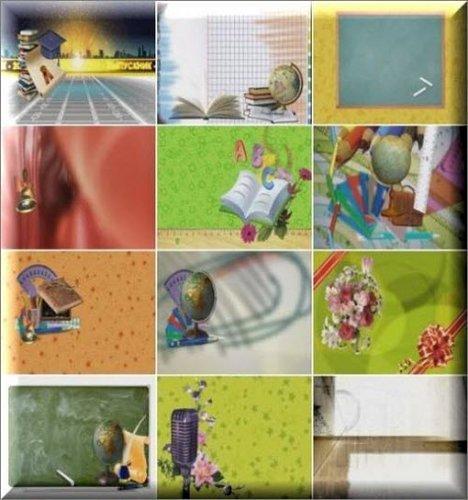 Фоновые футажи для монтажа школьного видео
