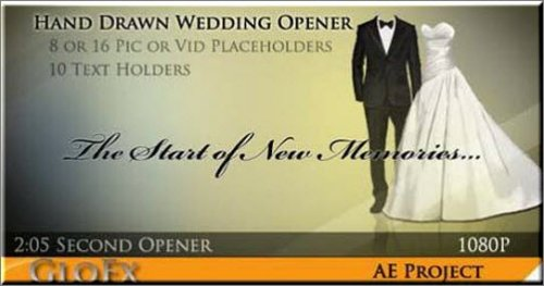 Videohive After Effects Project - Hand Drawn Wedding Opener