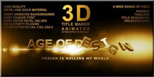 Videohive 3D Title Maker Animator - After Effects Project