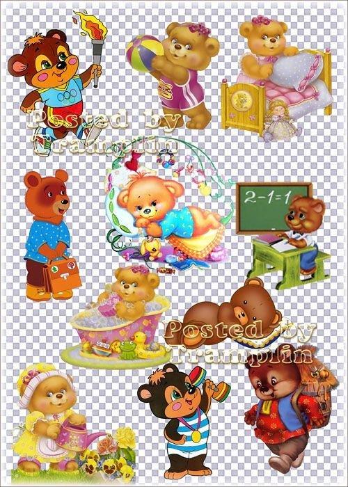 Детский клипарт на прозрачном фоне – Медвежата – сон, отдых, спорт, купание