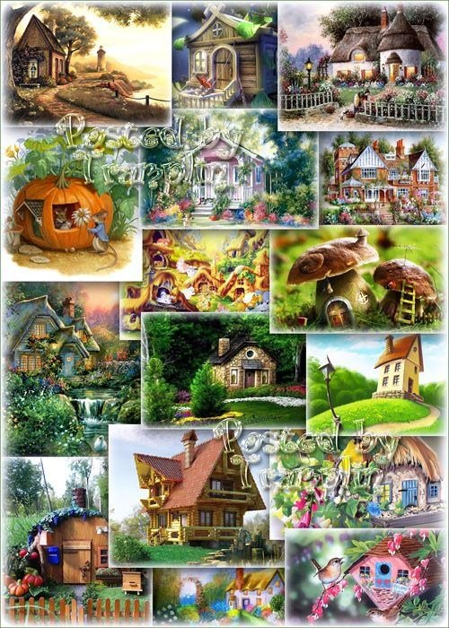 Детские фоны – Сказочные домики -  Вот квадратик, треугольник, получился Целый домик