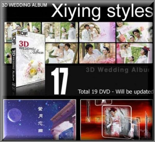 3D Wedding for After Effect