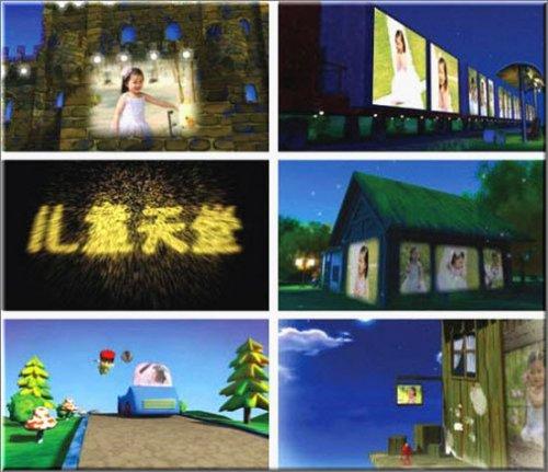 3D Album - Детский рай - After Effects
