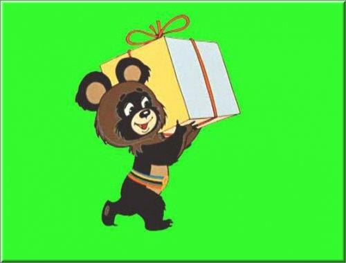 футаж - Олимпийский Мишка  на хромакее