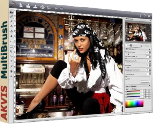 AKVIS MultiBrush 7.0.1503 ML/Rus for Adobe Photoshop