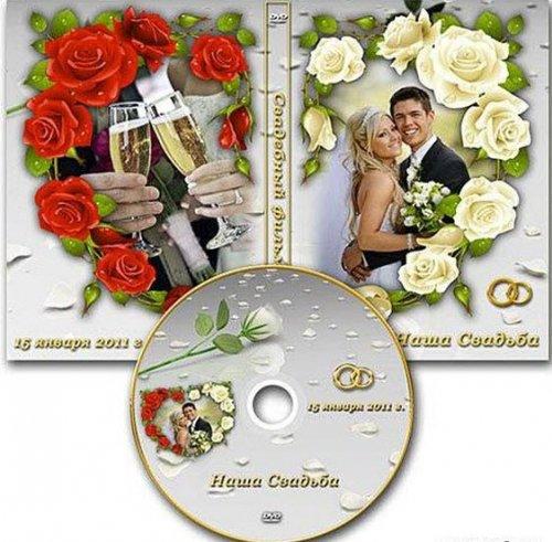 Свадебная обложка для ДВД «Розы»