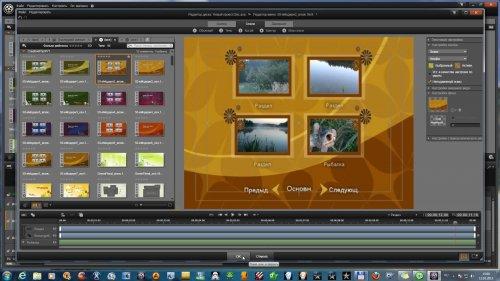 Алексей Коньков - Уроки по Pinnacle Studio 16. Обучающий видеокурс (2012/RUS)