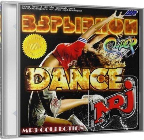 Взрывной Dance на NRJ (2013)