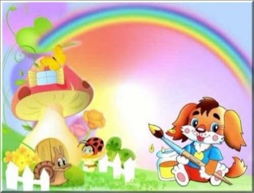 футаж - Детский радуга