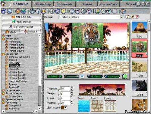 3D-Album Commercial Suite 3.33 (2012/ENG/RUS) Portable