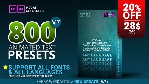 800 Text Presets for Premiere Pro & After effects (Videohive)