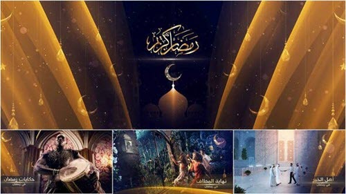 Ramadan Promo - Project for After Effects (Videohive)